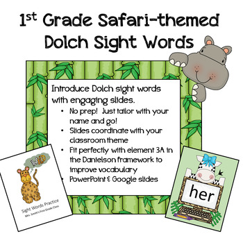 Safari / Jungle Themed Sight Words - First Grade