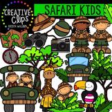 Safari KIDS {Creative Clips Digital Clipart}