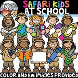 Safari Kids at School Clipart {Safari Clipart}