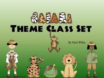 Safari Theme Class Set