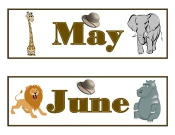 Safari Calendar Set! Safari Bulletin Board! African Safari Theme!