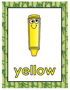 Safari Theme Classroom Decor Color Word Posters