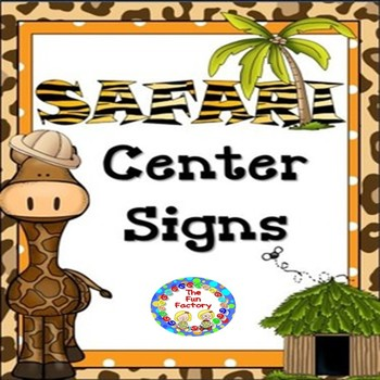 Safari  Themed Center Signs and Center Management Chart Cards