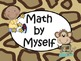 Safari Themed Daily 5 Math Signs