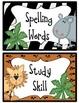 Safari Themed Focus Wall Cards