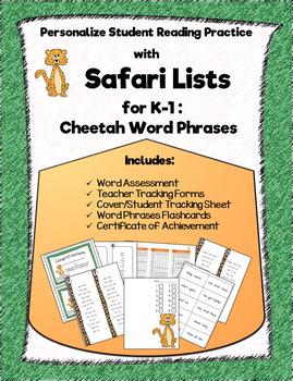 Safari Themed Lists for K-1: Cheetah Word Phrases