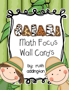 Safari Themed MATH Focus Wall Cards