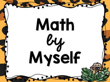 Safari or Jungle-Themed Daily 3 Math Station Signs