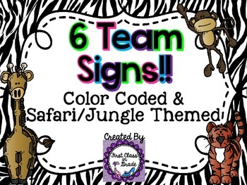 Safari/Jungle Themed Team Signs (6 Included)