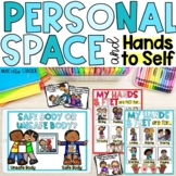 Personal Space, Hands to Self Activities Printable & Digit