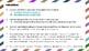 Safecracker: Adding & Subtracting Integer - Google Apps