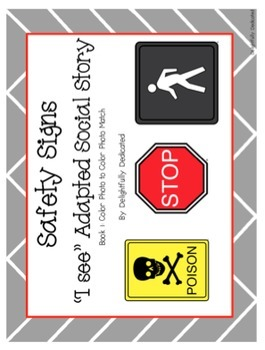 Delightful Lifeskills: Safety Signs BUNDLE for Special Education Classrooms