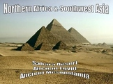 Sahara Desert; ancient Mesopotamia and Egypt – PowerPoint Presentation