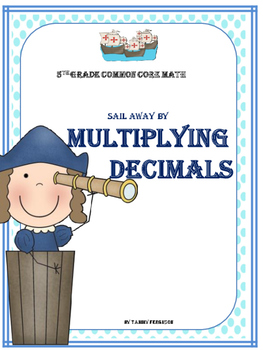 Sail Away with Multiplying Decimals Game (with & without QR codes)