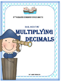 Sail Away with Multiplying Decimals Game (with & without Q