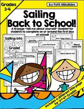 Sailing Back to School/All About Me/First Day of School - 3rd-4th Grade