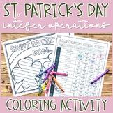 Saint Patrick's Day Integer Operations Coloring Activity