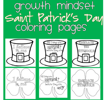Saint Patrick's Day Growth Mindset Coloring Pages