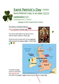 Saint Patrick's Day (Lower)