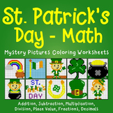 Mystery Picture Worksheets St Patrick's Day Math Project March Coloring Sheets