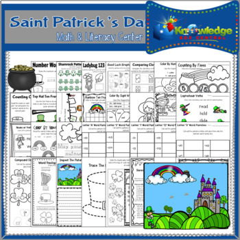 Saint Patrick's Day Math & Literacy Center CCSS Aligned for Kindergarten