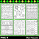 Saint Patrick's Day Math Worksheets