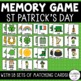 Saint Patrick's Day Memory Game