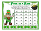 Saint Patrick's Day Multiplication