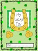 Saint Patrick's Day Writing Activities