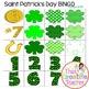 Saint Patrick's Day BINGO!