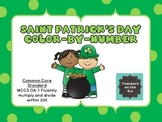 Saint Patrick's Day Color By Number {Multiplication}