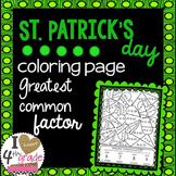 St Patrick's Day Greatest Common Factor Coloring Page