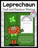 Saint Patrick's Day Craft and Writing: Leprechaun (Saint Patrick's Day)