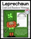 Saint Patrick's Day Craft and Writing: Leprechaun (Saint Patrick's Day)