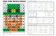 Saint Patrick's Day Leprechaun Multiplication Math Mystery Worksheet - 11x17