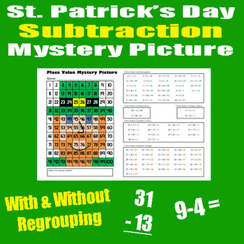 Saint Patrick's Day Leprechaun Subtraction With & Without Regrouping - 11x17
