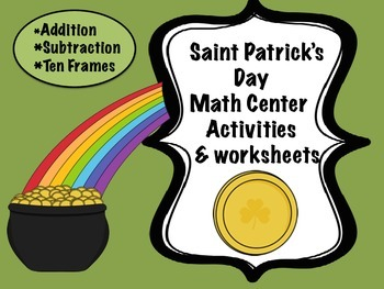 Saint Patrick's Day Math Centers and Worksheets