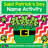 St. Patrick's Day Name Activity