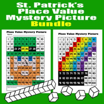 Saint Patrick's Day Place Value Math Mystery Picture Bundle - 11x17