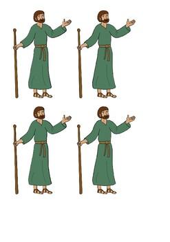 Saint Paul Word Search