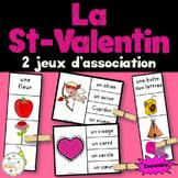 Saint-Valentin - Ensemble 2 jeux d'association - French Valentine's Day Cards