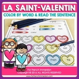 FRENCH Valentine's Day Color by Word | Saint-Valentin
