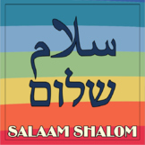Salaam Shalom Mini Poster For Middle Eastern Peace
