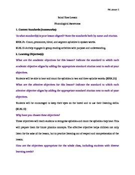 Salad Toss Lesson Phonological Awareness