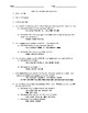 Sales Tax, Tip, Discounts, and Mark-up Word Problem Practice Worksheet