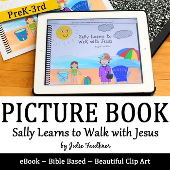 """Summer Beach Bible Lesson """"Sally Learns to Walk with Jesus"""" Children's eBook"""