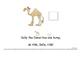 Sally the Camel - An Interactive Book