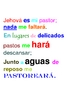 Salmo 23.1,2 Practice & Colorful Words--Cut Out or Use as Poster!