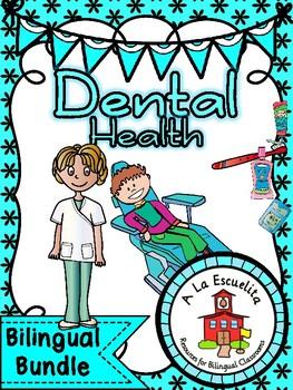 Dental Health Bilingual Bundle