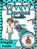 Dental Health Bilingual Bundle